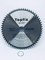 Пильный диск (круг) TOPFIX по дереву 216х30х60Т