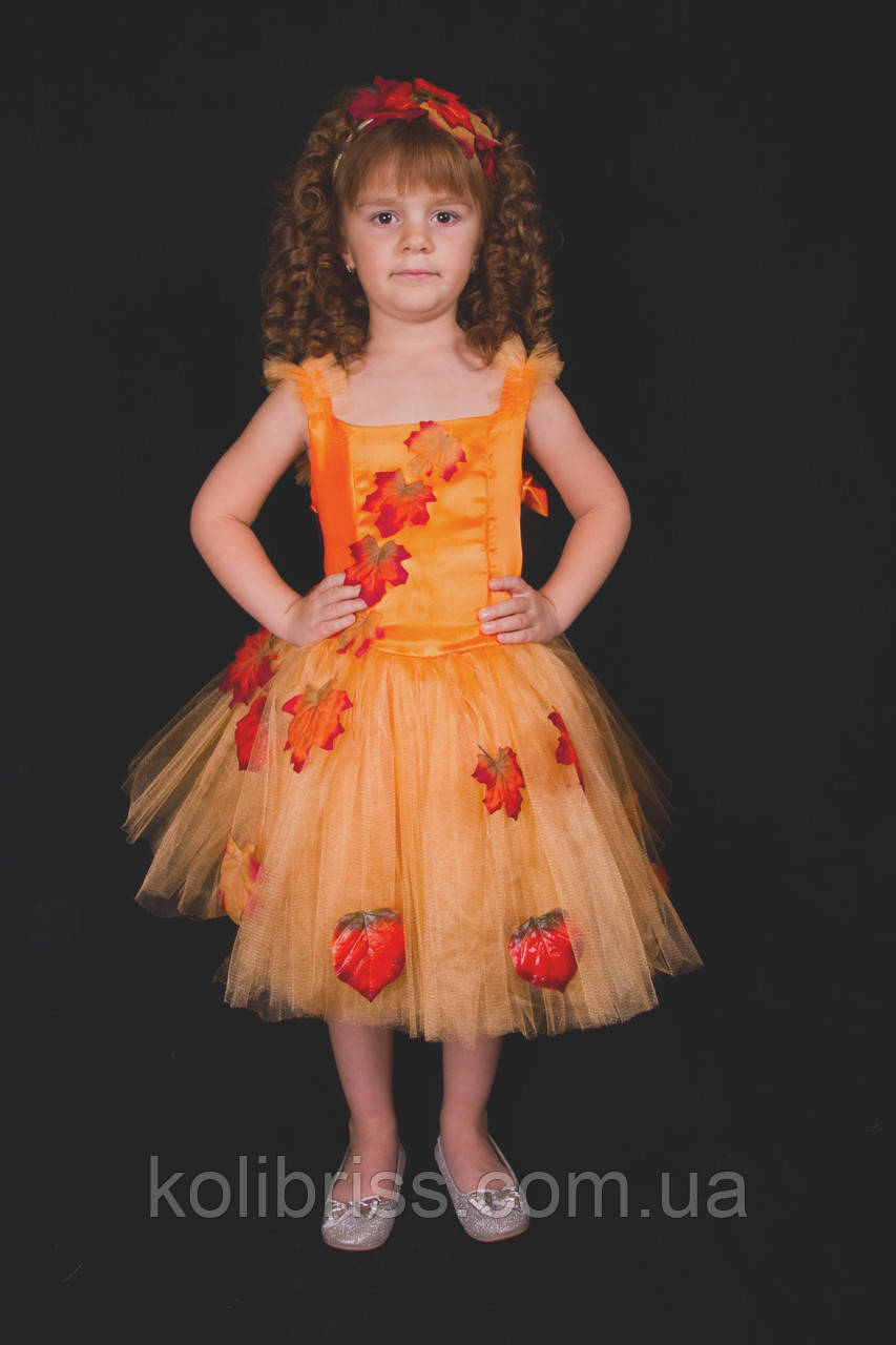 Костюм листочок прокат, костюм осінній листочок, костюм листочка прокат