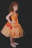 Костюм листочок прокат, костюм осінній листочок, костюм листочка прокат, фото 2