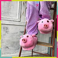 Домашние тапочки мордашки, тапки Кигуруми закрытые Свинки, Розовые, 36-42 р. универсальный