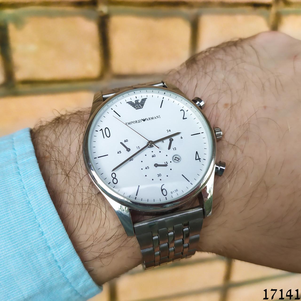 Мужские наручные часы серебристые в стиле Armani. Годинник чоловічий