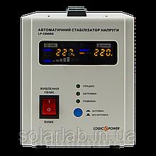 Стабилизатор напряжения LP-2500RD (1500Вт / 7 ступ)