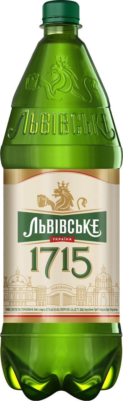 Пиво Львiське 1715  1.45л