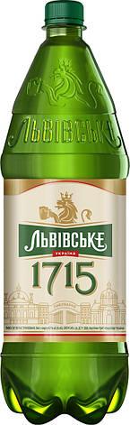 Пиво Львiське 1715  1.45л, фото 2