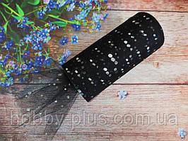 Фатин-сетка, ширина 14 см, цвет ЧЕРНЫЙ с пайеткой, 1 м
