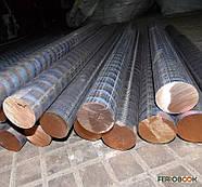 БрБ2 бронзовая проволока 0,12мм, фото 2