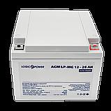 Аккумулятор мультигелевый AGM LogicPower LP-MG 12 - 26 AH SILVER, фото 2