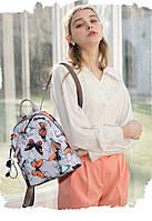 Молодежный рюкзак сумка Принт бабочки