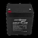 Аккумулятор AGM LP 12 - 5.0 AH SILVER (2018), фото 2