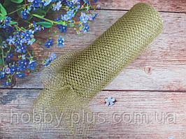 Фатин-сетка, ширина 15 см, цвет ЗОЛОТО с мелкими блестками, 1 бобина (5 ярдов)