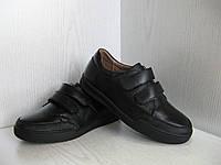 Туфлі шкільні шкіряні чорні для хлопчика 30р.- 34р., фото 1