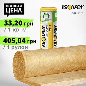 Утеплитель Изовер ISOVER PROFI (ПРОФИ) 50+50мм
