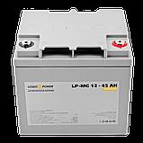 Аккумулятор мультигелевый AGM LogicPower LP-MG 12 - 45 AH SILVER, фото 2