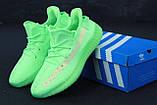 Кроссовки Adidas Yeezy Boost 350 V2, кроссовки адидас изи буст 350 в2, кросівки Adidas Yeezy Boost 350 V2, фото 4