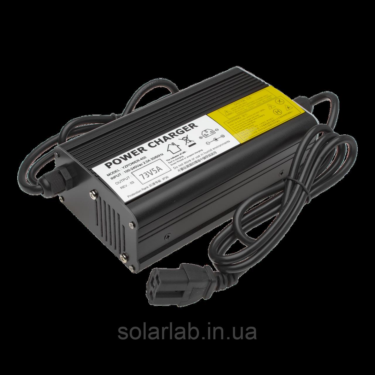 Зарядний пристрій для акумулятора LiFePO4 60V(73V)-5A-300W
