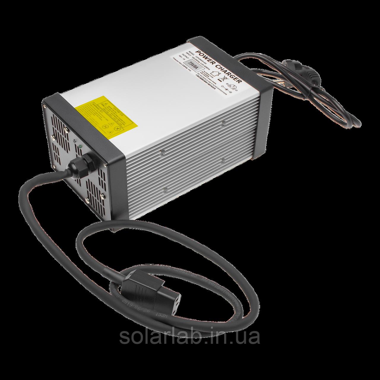 Зарядний пристрій для акумулятора LiFePO4 60V(73V)-8A-480W