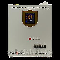 Стабилизатор напряжения LP-W-33500RD (20100Вт / 7 ступ)