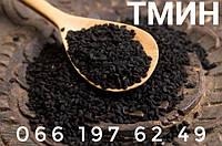 Семена Тмин чёрный