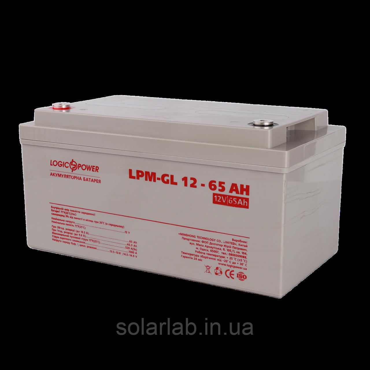 Акумулятор гелевий LPU-GL 12 - 65 AH