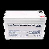 Аккумулятор мультигелевый AGM LP-MG 12 - 7,5 AH SILVER (2018), фото 2