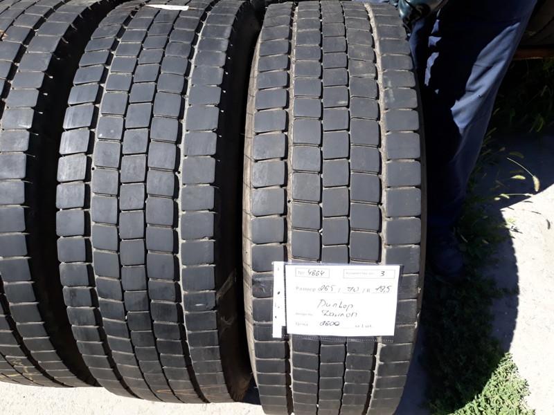 Шины б.у. 265.70.r19.5 Dunlop SP444 Данлоп. Резина бу для грузовиков и автобусов