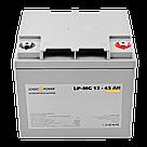 Акумулятор мультигелевый AGM LP-MG 12 - 45 AH SILVER (2018), фото 2