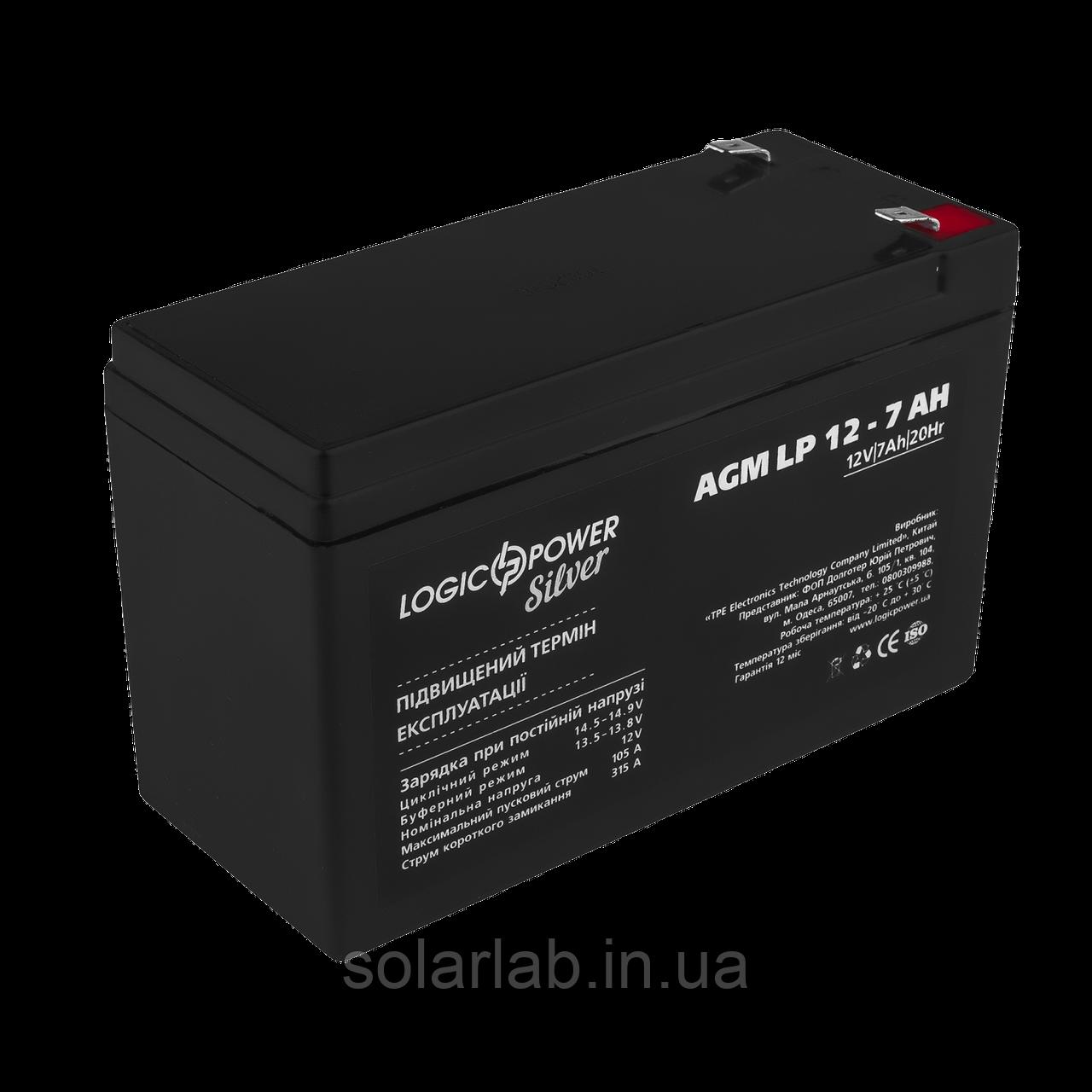 Аккумулятор кислотный AGM LogicPower LP 12 - 7,0 AH SILVER