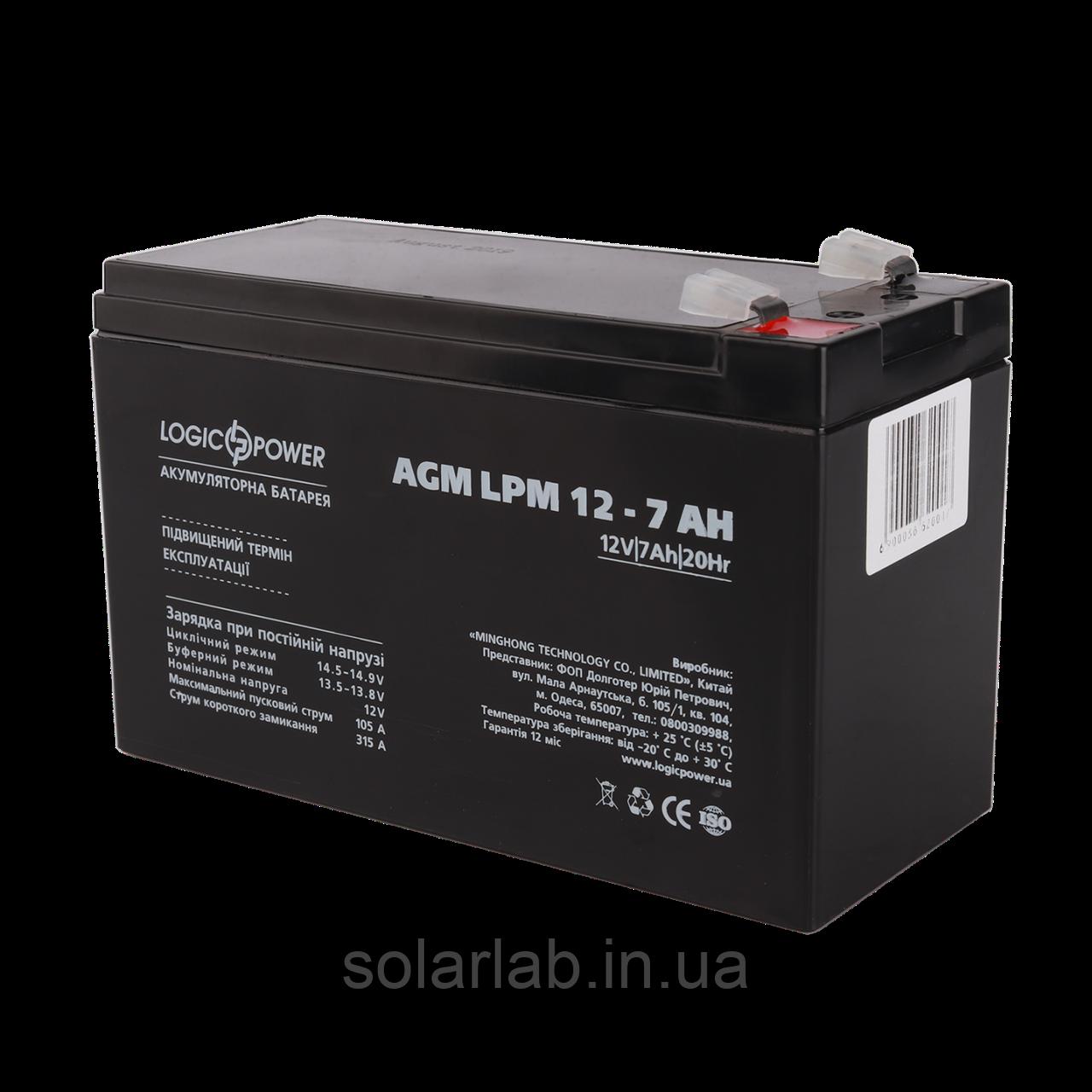 Аккумулятор кислотный AGM LogicPower LPM 12 - 7.0 AH