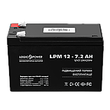 Аккумулятор кислотный AGM LogicPower LPM 12 - 7.2 AH, фото 2