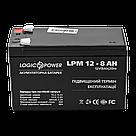 Акумулятор кислотний AGM LogicPower LPM 12 - 8,0 AH, фото 2
