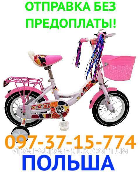 🔥✅  Велосипед Детский SPARK KIDS FOLLOWER TV1201-003 12 Дюймов для девочек Рама - Сталь!