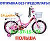🔥✅  Велосипед Детский SPARK KIDS FOLLOWER TV1201-003 12 Дюймов для девочек Рама - Сталь!, фото 7