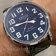 Pilot Extrta Special Green-Silver-Blue