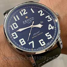 Zenith Pilot Extrta Special Green-Silver-Blue
