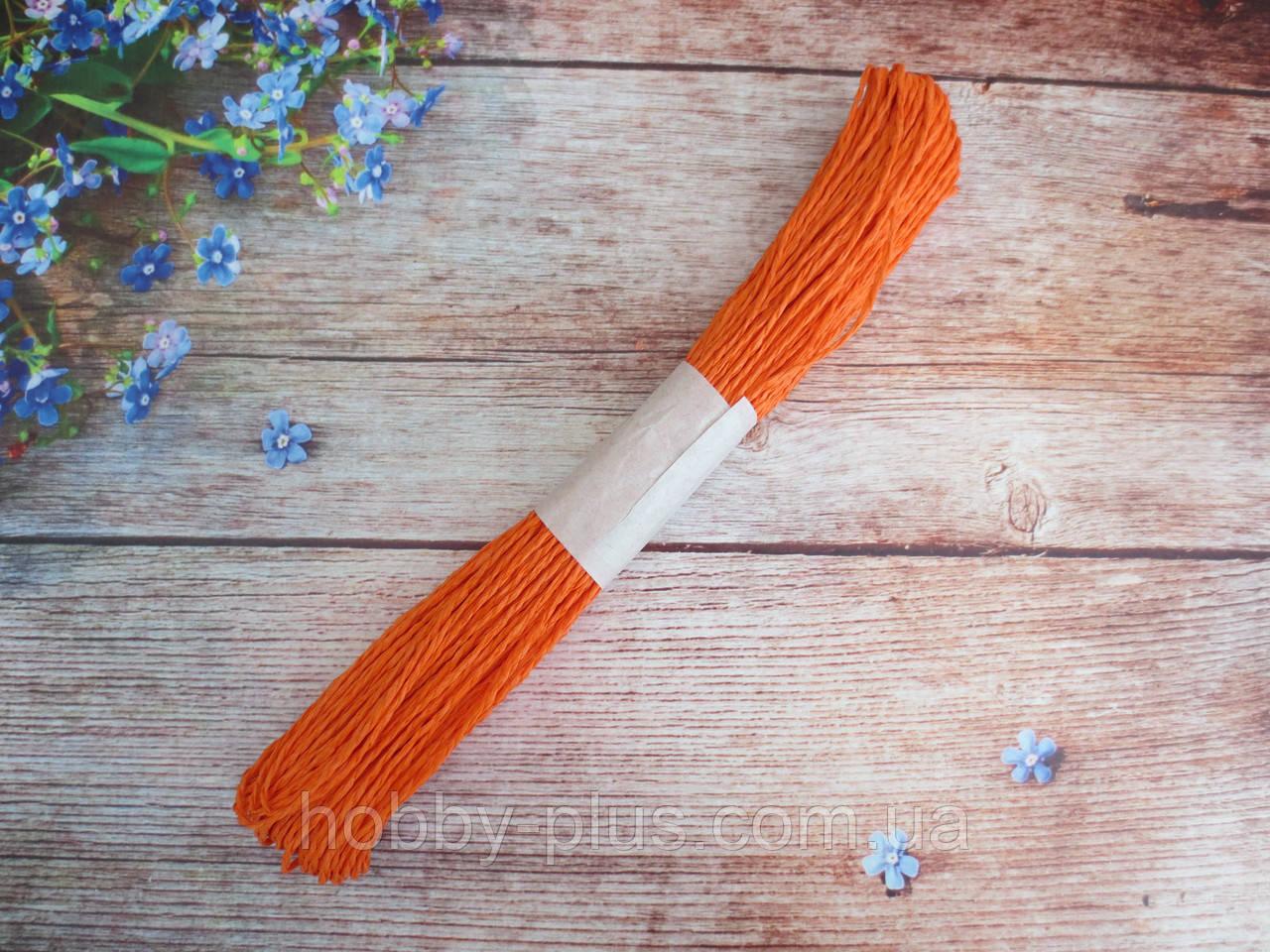 Шнур натуральный бумажный, d 2 мм, цвет оранжевый, 50 м