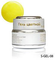 Лимонный перламутровый гель с микроблестками Lady Victory LDV S-GEL-08 /0-2