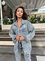 Женская удлиненная джинсовая куртка с потертостями 42-46 р, фото 2
