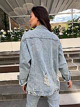Женская удлиненная джинсовая куртка с потертостями 42-46 р, фото 3
