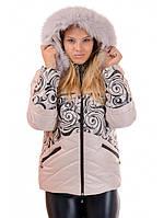 """Куртка женская зимняя бежевая с принтом """"Николь"""", фото 1"""