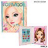 TOP Model Книга навчає макіяжу Студія Мейкап з шаблонами (ТОП Модел Набор для макияжа  Make-Up Studio 1936_A ), фото 2