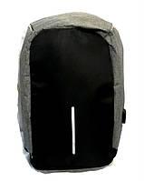 Рюкзаки мужские городские антивор, серый