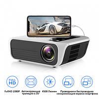 Мультимедийный видеопроектор на Android 7 с динамиками и USB-портом UTM T8 WiFi Full HD