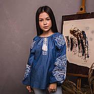 Детская блуза на джинсе Древо Жизни