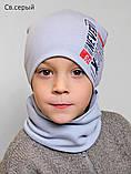 Комплект Шапка і хомут для хлопчика на осінь Чорний, фото 4