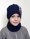 Комплект Шапка і хомут для хлопчика на осінь Чорний, фото 6