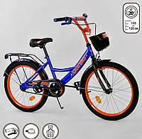 """Велосипед 20"""" дюймов 2-х колёсный G-20130 CORSO, синий"""