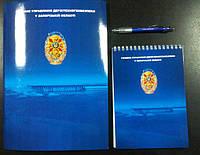Запорожская областная организация ДТП Украины
