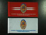 Запорожская областная организация ДТП Украины, фото 4