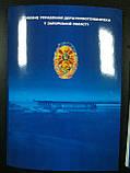 Запорожская областная организация ДТП Украины, фото 5