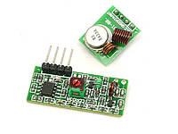 Arduino бездротовий приймач/передавач 433мГц, фото 1